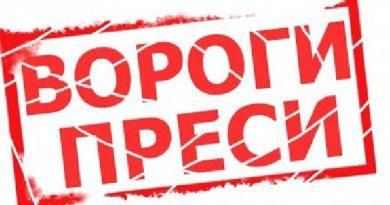 В Україні виник ще один рейтинг ворогів Свободи слова