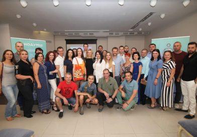 Новації в українській освіті