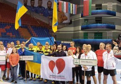 В Україні з'явилася найвідоміша футбольна команда