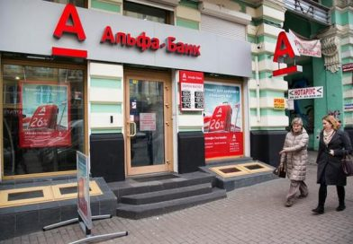 Тендер в Альфа-банку України