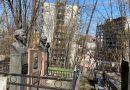 На будівництві житлокомплексу «Едельдорф» у Києві знайшли людські рештки