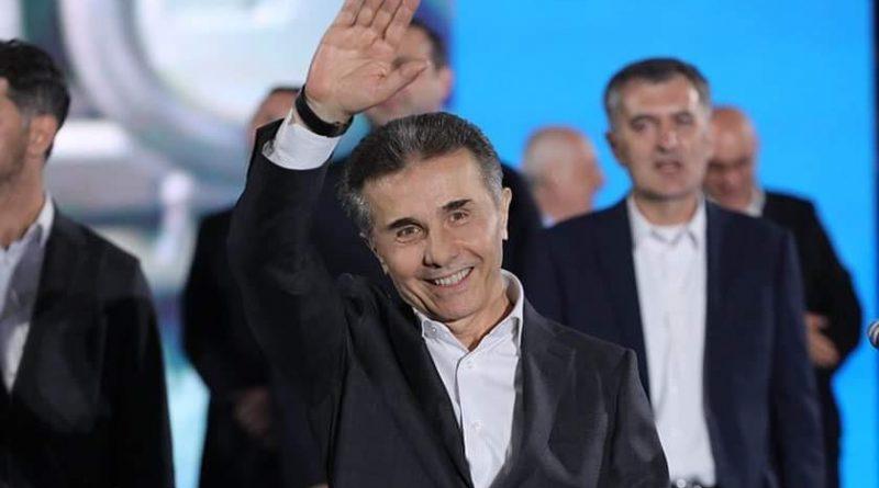Тройная победа Бидзины: грузинский триумфатор уходит из политики